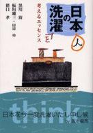 2005book