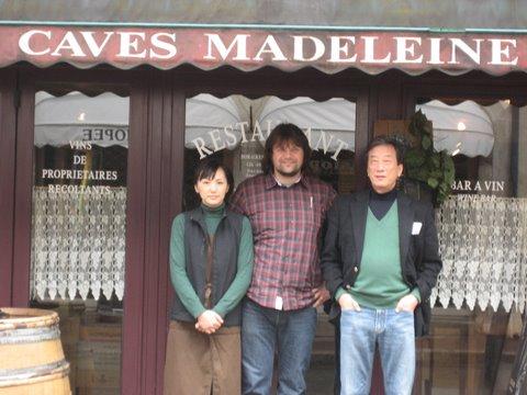 March2010 Burgundy 064