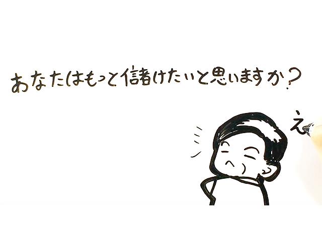 前田さん1