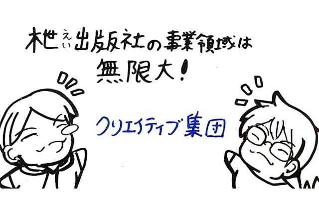 エイ出版5
