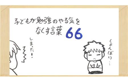 手書き動画ホワイトボードアニメーションでSEO対策!!