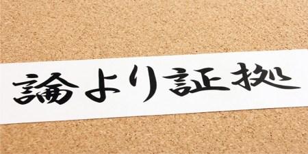 相続を分かりやすく事例で紹介!!