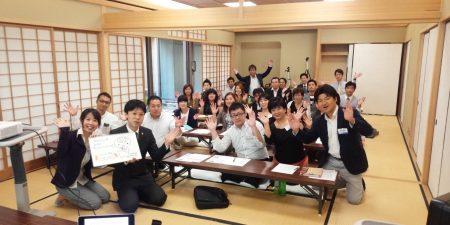 「ホワイトボードアニメーションの作り方」を四国で開催!!香川県は本当にうどん県だった!!