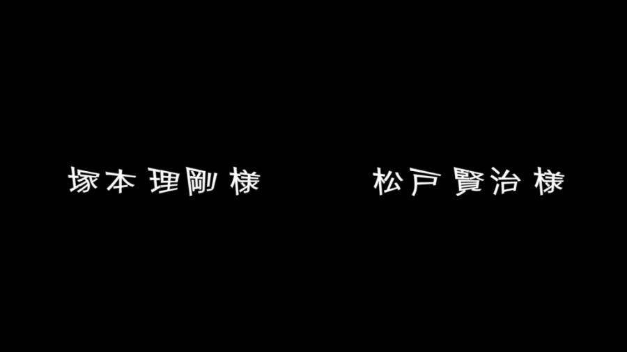 エンドロール用ホワイトボードアニメーション5