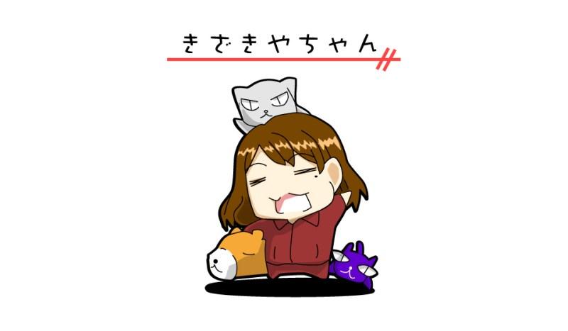 イラストも制作ホワイトボードアニメーションのキザキヤ!!