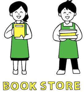 本屋さん 書店