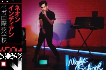 Neon-Indian_Vega-intl-night-school_cover