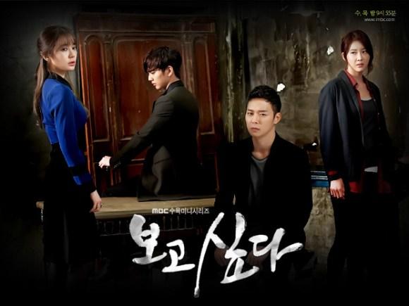 韓国ドラマ 会いたい最終回視聴率 1位を奪還することなく終了