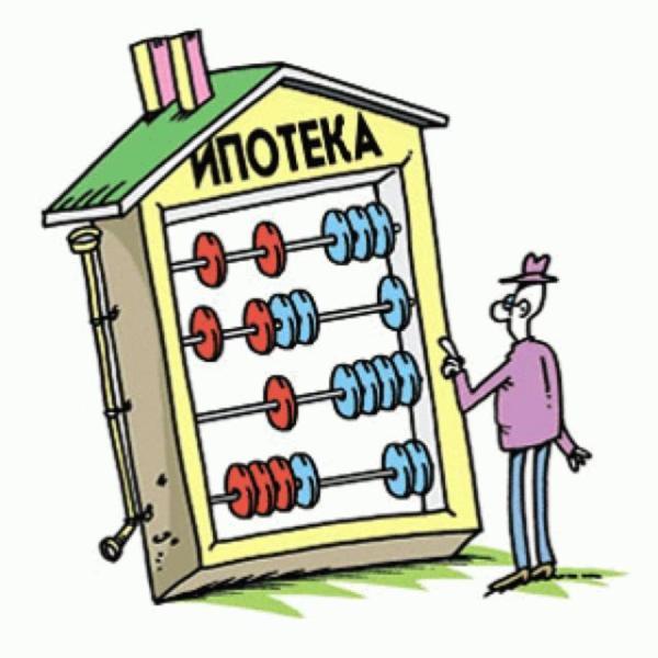 В каком банке лучше взять ипотеку: обзор условий ...