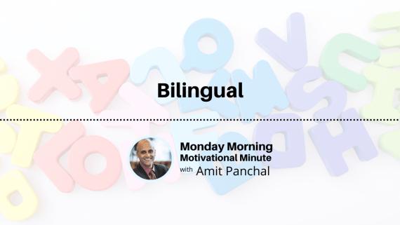 MMMM #7: Bilingual