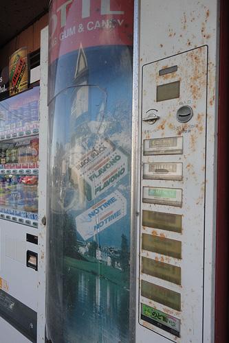 ガム販売機.1
