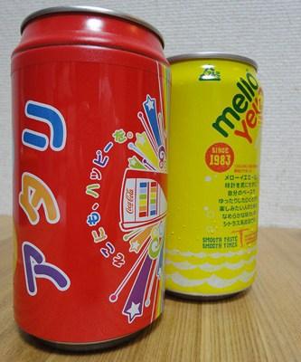 コカコーラハッピー缶