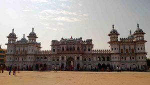 Janki Temple Janakpur