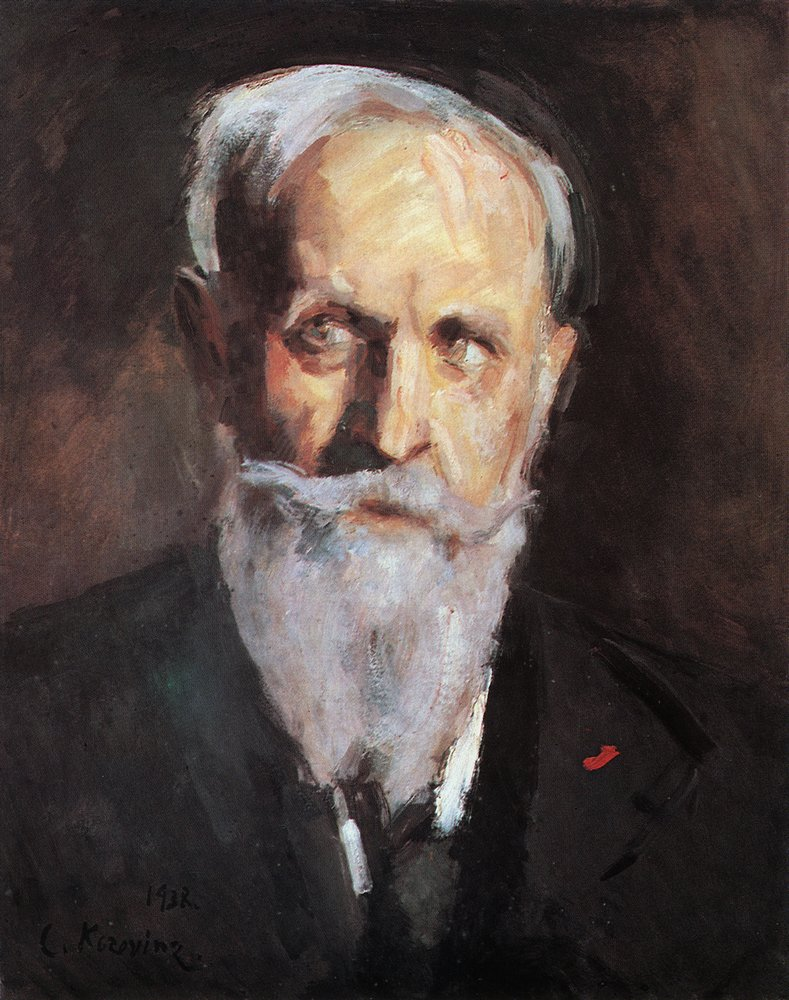 Константин Алексеевич Коровин. Автопортрет. 1938