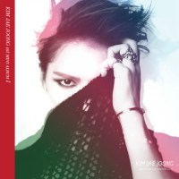[Rom | Eng Lyrics] Kim Jae Joong - MINE