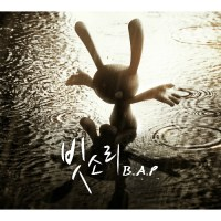 [Rom | Eng Lyrics] B.A.P - Rain Sound (빗소리)