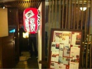 インドの日本食レストランIZAKAYAに行ってみた