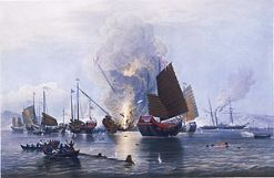 destroying_chinese_war_junks_by_e-_duncan_1843