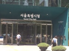Close-up on Seoul City Hall Door