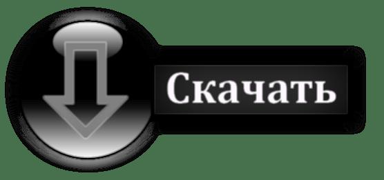 Фотошоп скачать бесплатно на русском языке с эффектами для ...