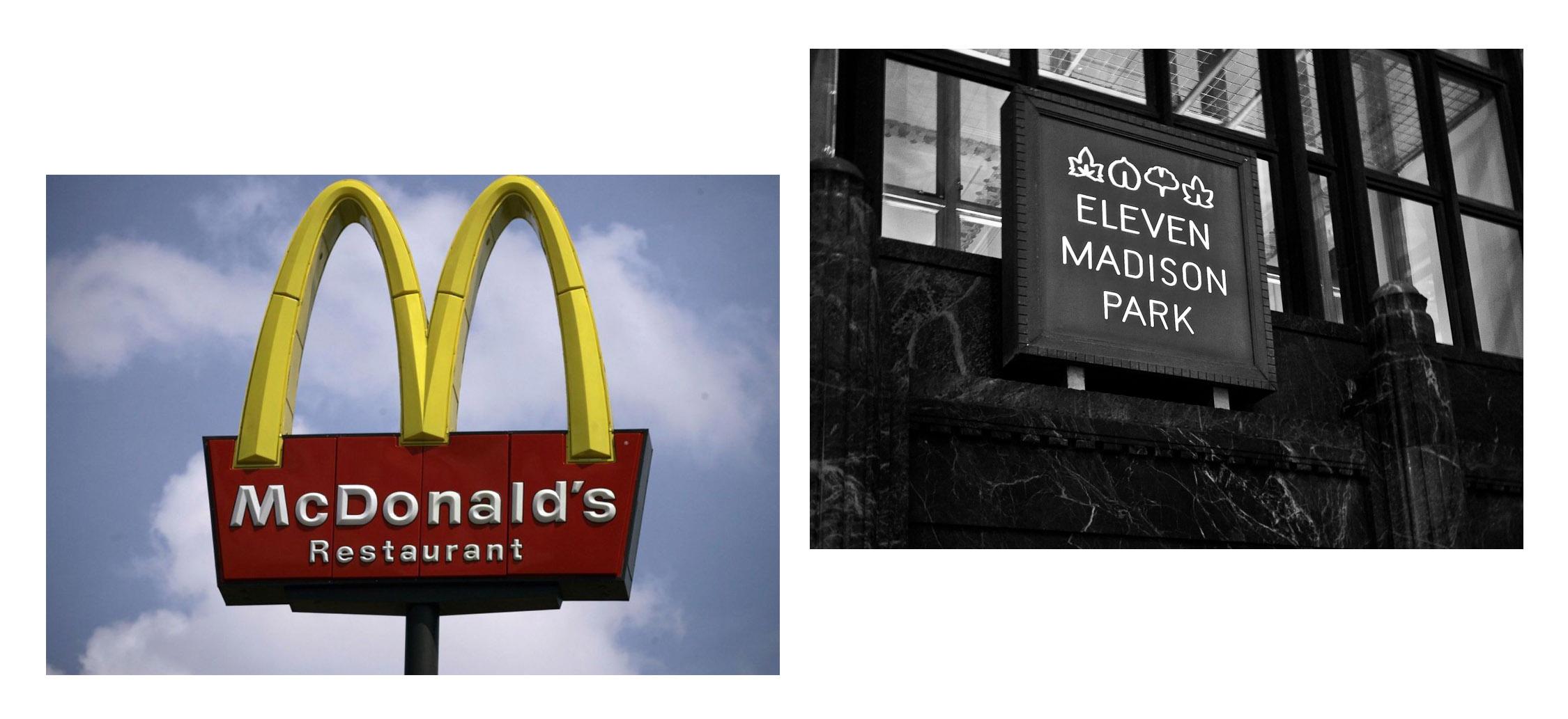 macdonalds eleven madison park branding comparison