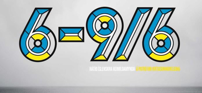 skjaldborg-2014-logo