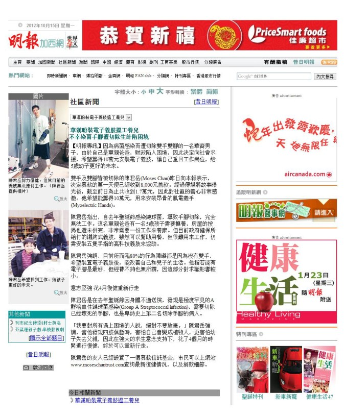 moses ming pao