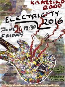 Electricity 2016