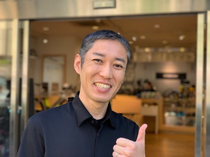 Portrait of Azuma