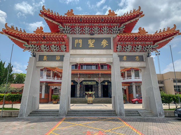 Passing an impressive temple structure in Nantou County, on the way to Sun Moon Lake.