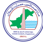 Pakistan Brick Kiln Owner Association