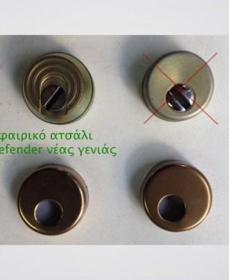 Κλειδαριά πόρτας ασφαλείας CISA defender2-2015-02-25_16.26.021