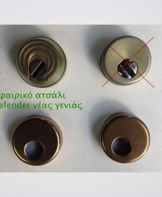 Κλειδαριά πόρτας ασφαλείας Multilock defender2-2015-02-25_16.26.0213