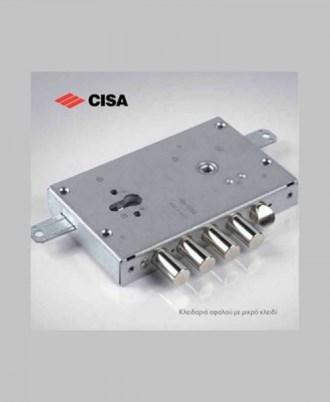 Κλειδαριά για πόρτα ασφαλείας CISA DEFENDER