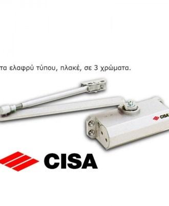 Μηχανισμός - σούστα CISA πλακέ 10