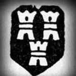 Клейма серебряных изделий Ньюкасла по годам