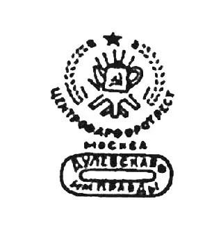1926-1935г. Центрофарфортрест Москва дулевкая им Правды