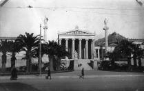134 Athen Akademie (vorderseite)
