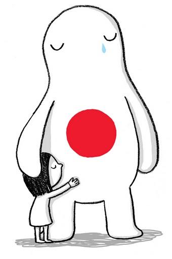 Japan von Natascha Rosenberg