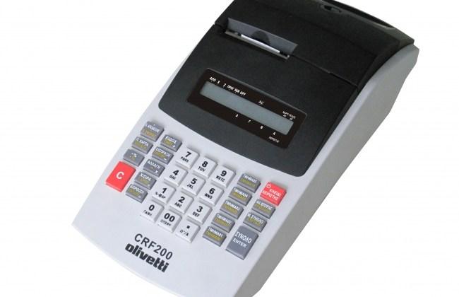 ΝΕΑ Ταμειακή μηχανή OLIVETTI CRF 200
