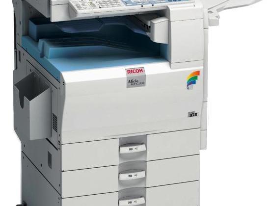 Φωτοαντιγραφικo Ricoh Color MPC 2500 AD μονο 2091.00€!