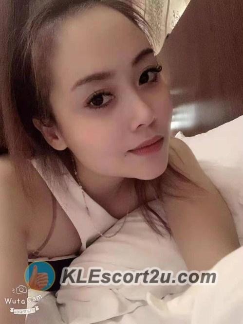 Audrey Vietnam
