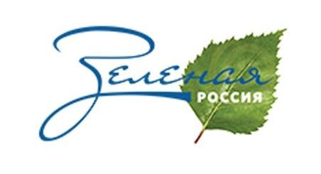 Волгоградская область присоединится к Всероссийскому экологическому субботнику