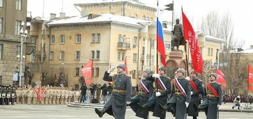 В Волгограде состоялся парад войск в честь Сталинградской Победы