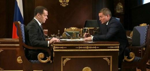Дмитрий Медведев провел рабочую встречу с Андреем Бочаровым