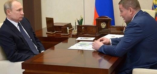 Президент России Владимир Путин провел встречу с губернатором Волгоградской области Андреем Бочаровым