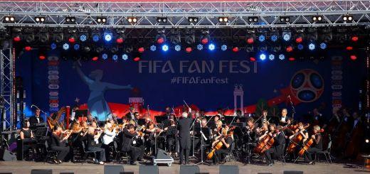Волгоградская филармония готовит эксклюзивные программы для нового сезона
