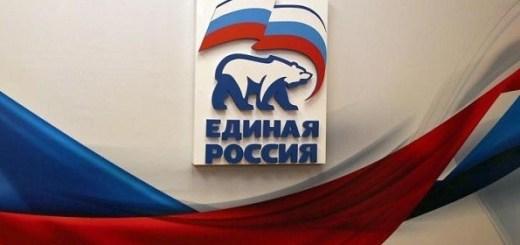 Предложенный ЕР законопроект о зачислении в ПФР конфискованных средств коррупционеров принят Госдумой в первом чтении