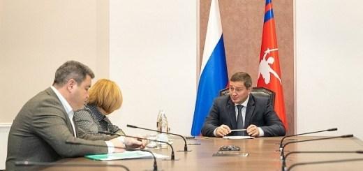 Андрей Бочаров принял участие в федеральном селекторном совещании по вопросам отопительного сезона