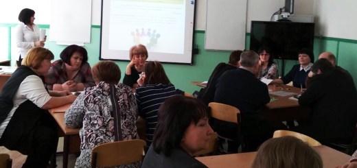 Ресурсный центр образовательных учреждений района